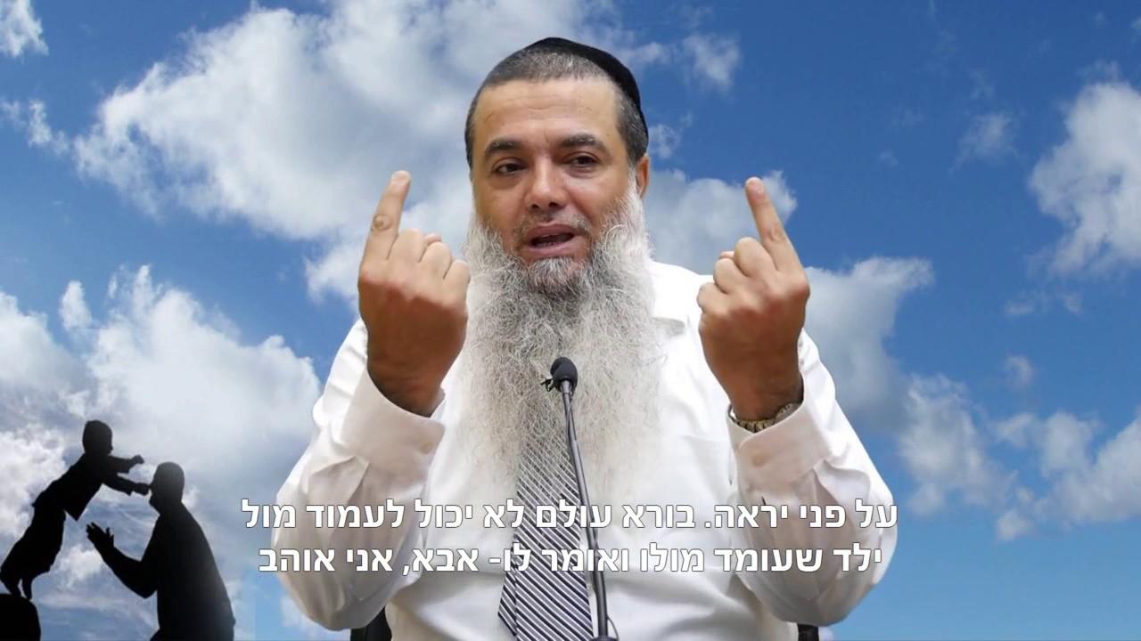 שלי הרב יגאל כהן HD