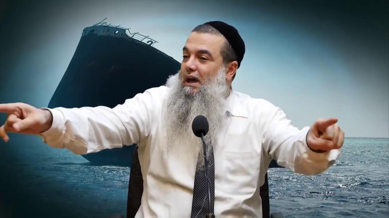 יגאל כהן איך להתמודד עם משברים בחיים HD
